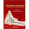 Architecture of Manasara (Original Sanskrit Text with English Translation and Notes) (Set of 3 Vols)