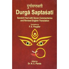 Durga Saptasati - Sanskrit Text with Seven Commentaries and Revised English Translation (2 Volume Set)