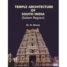 Temple Architecture of South India (Salem Region)